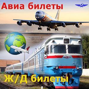 Авиа- и ж/д билеты Кожевниково