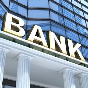 Банки Кожевниково