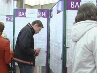 Центры занятости Кожевниково
