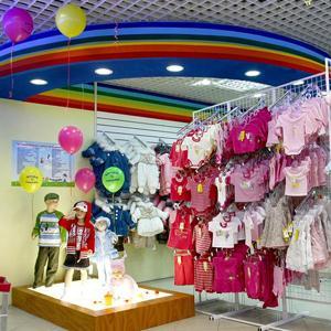 Детские магазины Кожевниково