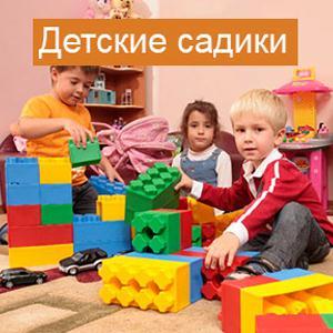 Детские сады Кожевниково