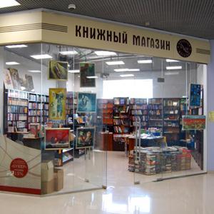 Книжные магазины Кожевниково
