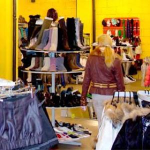 Магазины одежды и обуви Кожевниково