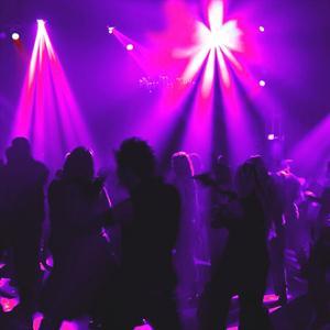 Ночные клубы Кожевниково