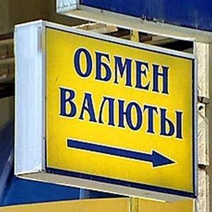 Обмен валют Кожевниково