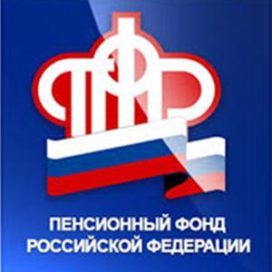 Пенсионные фонды Кожевниково
