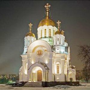 Религиозные учреждения Кожевниково