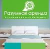 Аренда квартир и офисов в Кожевниково