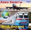 Авиа- и ж/д билеты в Кожевниково