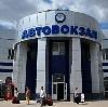 Автовокзалы в Кожевниково