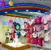 Детские магазины в Кожевниково