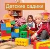 Детские сады в Кожевниково