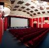 Кинотеатры в Кожевниково