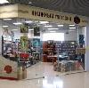 Книжные магазины в Кожевниково