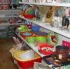 Магазины хозтоваров в Кожевниково