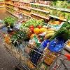 Магазины продуктов в Кожевниково