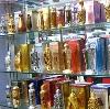 Парфюмерные магазины в Кожевниково