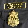 Судебные приставы в Кожевниково