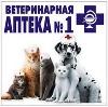 Ветеринарные аптеки в Кожевниково
