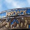 Зоопарки в Кожевниково