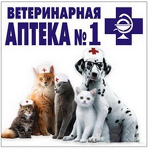 Ветеринарные аптеки Кожевниково